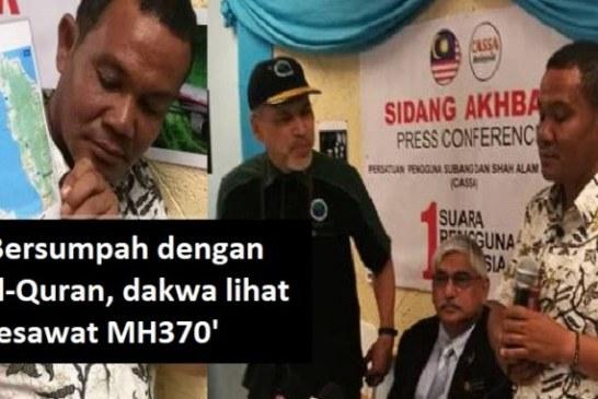 MISTERI/ Peshkatari betohet në Kur'an: ja ku ra avioni i Malaysia Airlines më 8 mars 2014