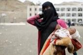 RRËFIMI/ Makthet e një nëne jemenase: te presësh një fëmijë nën zjarrin e luftës
