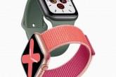 Samsung dhe Apple, në garë kundër diabetit