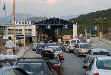 Athina i bindet Brukselit, ja kur pritet t'i hapë kufijtë me Shqipërinë