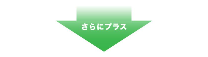 yajirusi_gra1_green