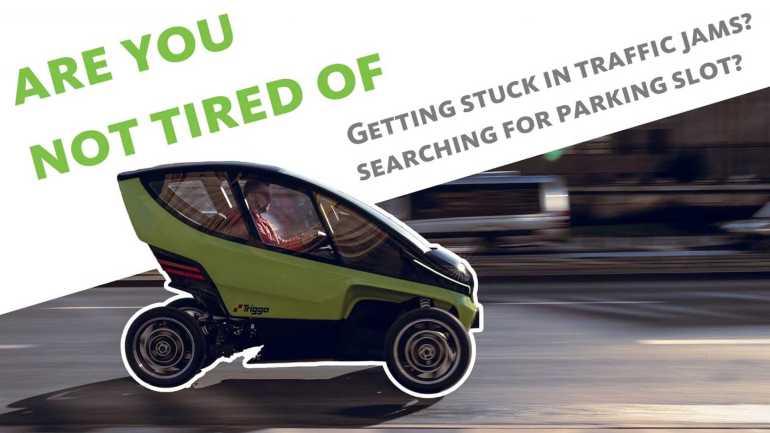 Triggo EV сокращает ширину колеи, чтобы избежать движения