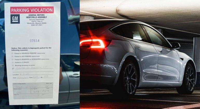 Владелец Tesla получает билет на парковку «иномарки» на «домашней» стоянке завода GM
