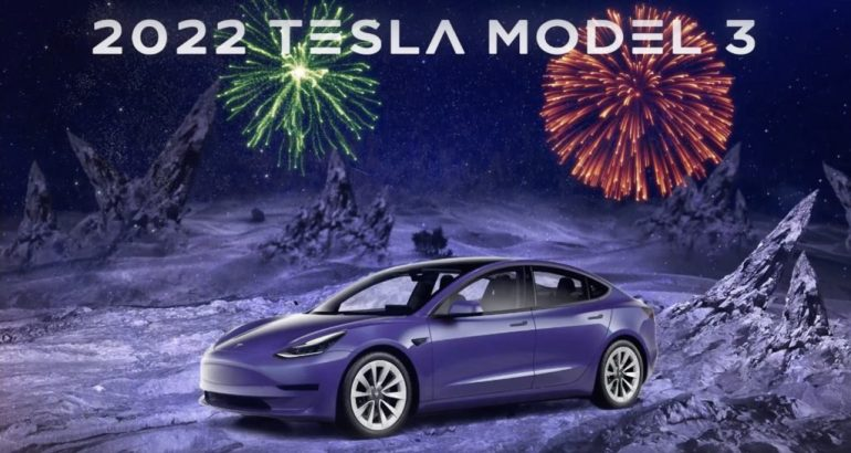 Разработчик видеоконференций Tesla запускает сервис с раздачей Model 3
