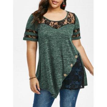 Plus Size Lace Insert Space Dye T Shirt