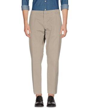Michael Coal Light Grey Cotton Chino Trousers