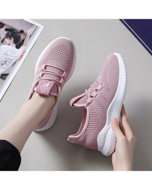Minimalist Lace-up Wide Fit Sneakers