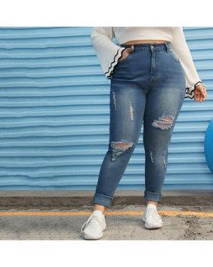 Plus Ripped Raw Hem Skinny Jeans