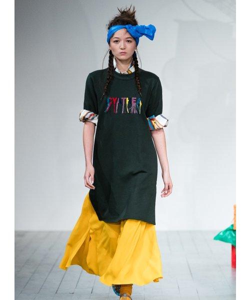 Bottle Green Cotton Sweat Dress - last one (6) by MINKI LONDON