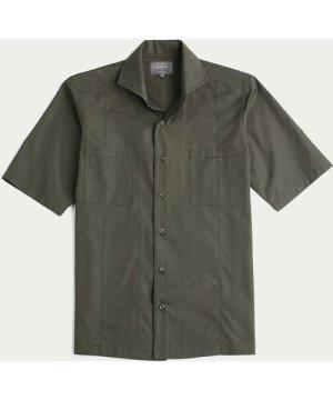 Olive Sateen Maxwell SS Cutaway Shirt