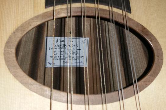 samir-azar-oud-label