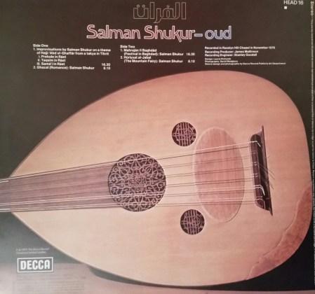 salman-shukur-decca-1