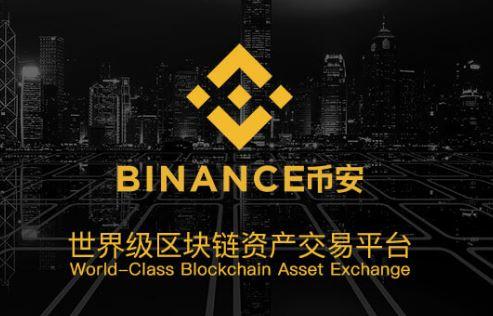 Cryptocurrency exchange license uk