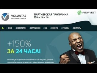 Voluntas website