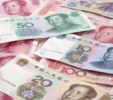 Official Chinese Currency Renminbi to Become Cryptocurrency