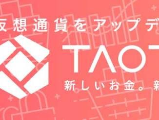 Taotao Enters Japan Market