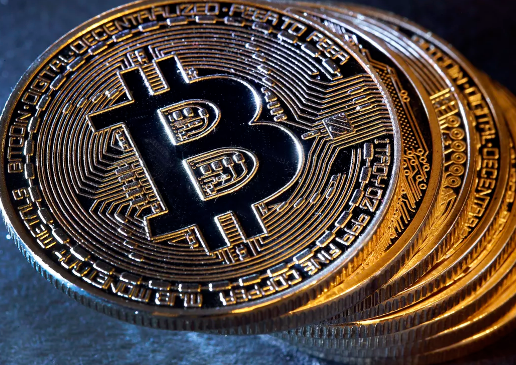 Confiscated Bitcoin Auction
