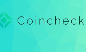 Coincheck Survey Service
