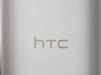 HTC Smartphone Built-in Wallet for Bitcoin Cash