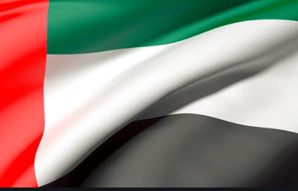 Saudi-UAE Leaders Confirm Jointly Issued Digital Currency