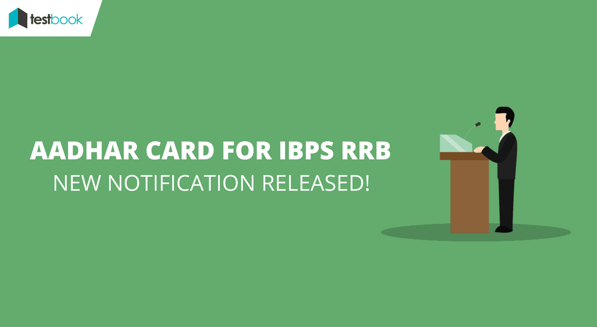 New Notification on Aadhar Card for IBPS Recruitment RRB 2017