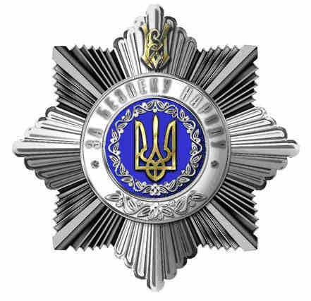 Тест на знання законодавства при проходженні конкурсу в Національну поліцію
