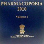 Indian Pharmacopoeia 2010 Released