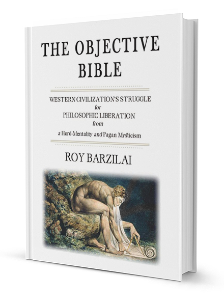 The Objective Bible