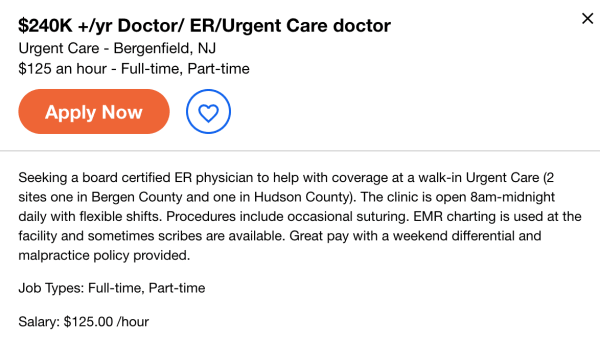 ER job description