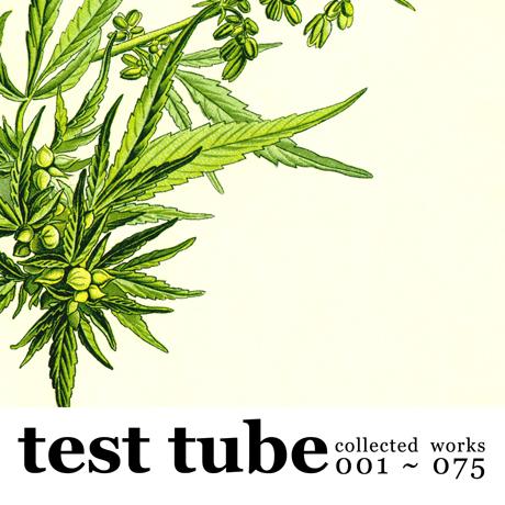 http://testtube.monocromatica.com