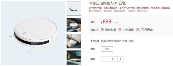 Xiaomi MIJIA Sweeping Robot G1 – szinte filléres Xiaomi ...