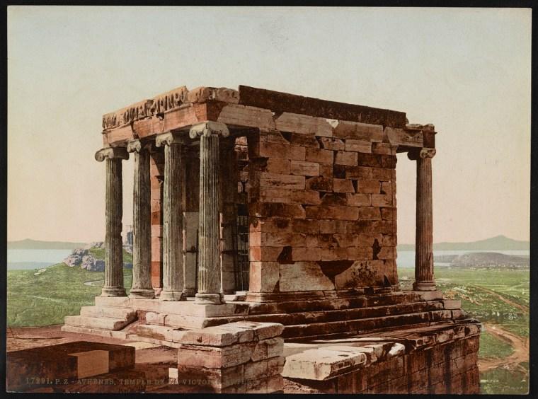 Αθήνα. Ναός της Αθηνάς Νίκης