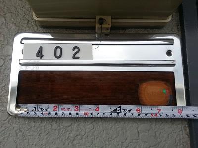 マンション表札シールで簡単取り付け!風水的にも表札は必要!