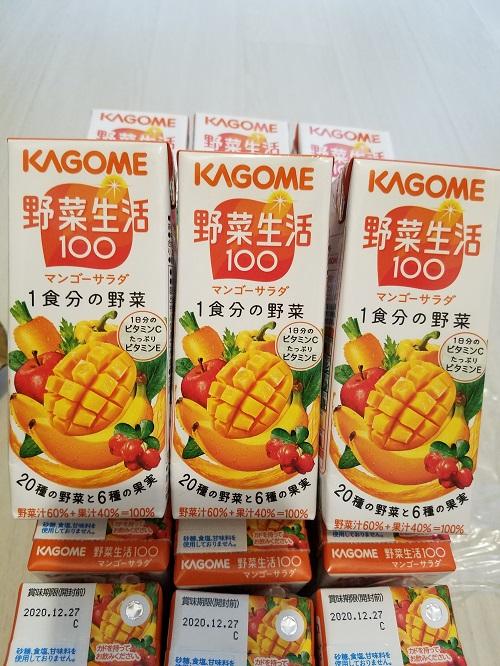 野菜生活100アレンジレシピ!アレンジだって簡単じゃなきゃイヤ!!