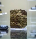A small square (a couple of inches) of flattened gold with inscribed hieroglyphs all over it