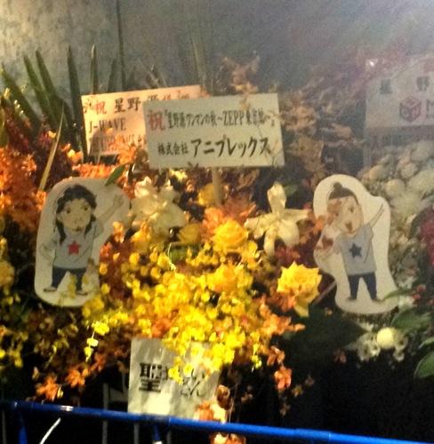 【ライブ】星野源 ワンマンの秋 ~ZEPP 東京編~@Zepp Tokyoに行ってきた!【セトリ】