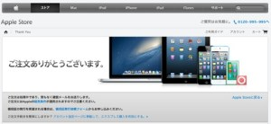 Thank-You-Apple-Store-for-Business-Japan-1.jpg