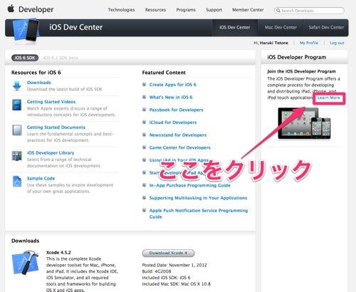 IOS Dev Center  Apple Developer 1
