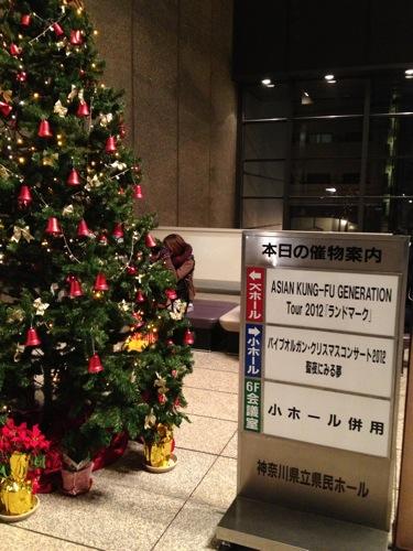 ASIAN KUNG-FU GENERATION Tour 2012「ランドマーク」@神奈川県民ホールに行ってきた【セトリ】