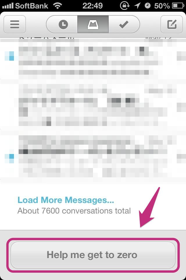 Gmailの未読メールが9400件になったけど3分で0件にできた。そうMailboxならね!