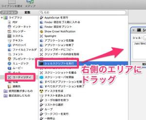 feedly_count_app-3.jpg