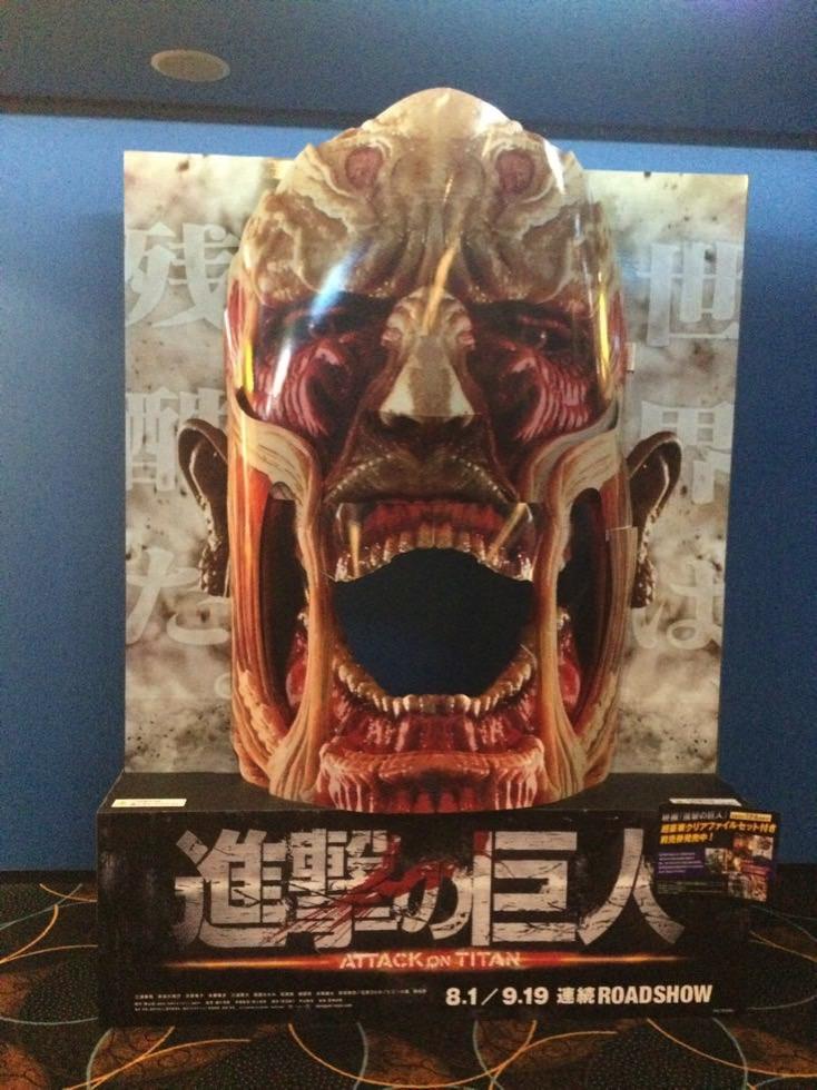 【ネタバレ】実写版進撃の巨人 ATTACK ON TITANを見てきたけどモヤモヤしている【感想】 #進撃の巨人