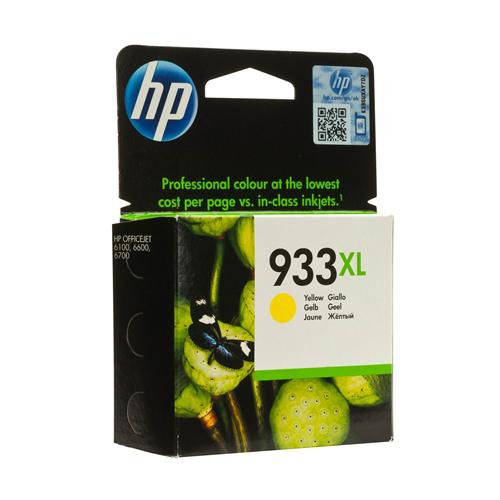 HP 933XL High Yield Yellow Ink Cartridge