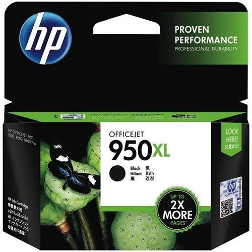 HP 950XL High Yield Black Ink Cartridge