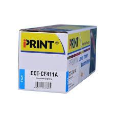 Compatible 410A Cyan Toner Cartridge CF411A