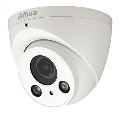 Dahua IPC-HDW2421R 4MP Network IR Bullet Camera