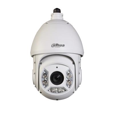 Dahua SD6C131U-HNI IP Dome camera