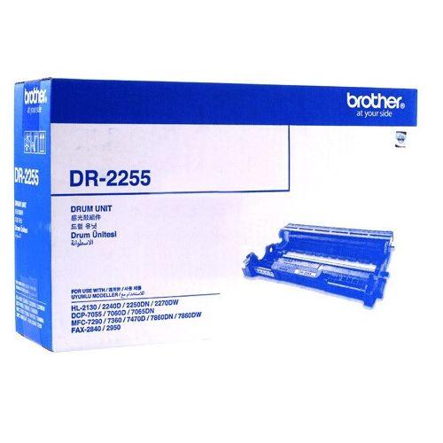 Brother DR-2255 Drum Unit