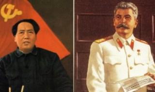毛沢東とスターリン