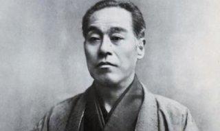 福沢諭吉先生